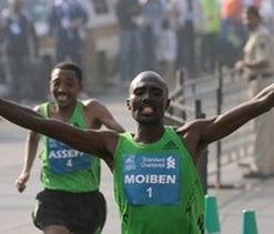 Moiben, Abeyo emerge winners; India`s Yadav gets Olympic berth