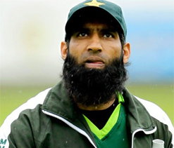 Yousuf not to be considered for India tour: Pak chief selector