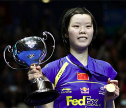 Top seed Wang stunned in All England final