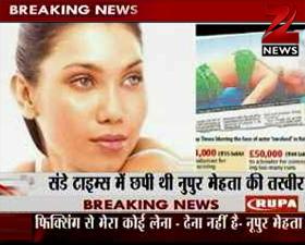 Bollywood actress Nupur Mehta denies links with bookies