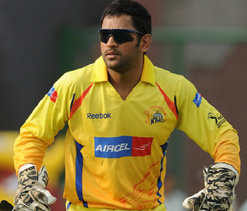 IPL 2012: Dhoni praises bowlers for win over Pune