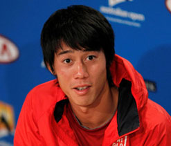 Injury forces Nishikori to pull out of French Open