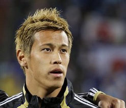 Paris Saint-Germain isn`t a `big club`: Keisuke Honda