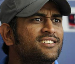 A captain is as good as his team: MS Dhoni