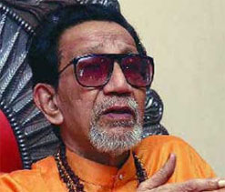 BCCI should be whipped for inviting Pakistan: Thackeray