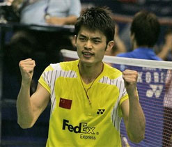Lin Dan seeded second for Olympic badminton draw