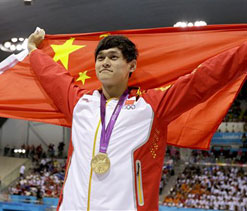 Chinese swimming star Sun Yang aims higher