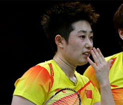 London Olympics badminton: Disqualified Chinese player Yu quits