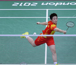 London Olympics badminton: China`s Yang quits badminton after being expelled