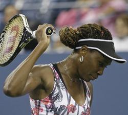 US Open: Venus Williams loses