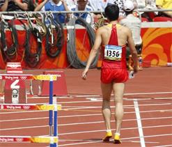Olympics 2012: Liu Xiang crashes out of men`s 110m hurdles