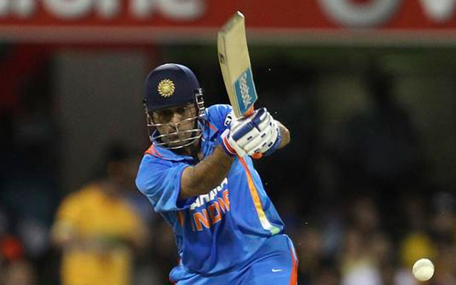 MS Dhoni given Man of the Match award to boost his self-confidence
