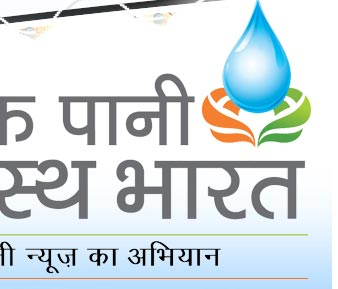 importance of water to life in hindi language 2014-01-08 short essay on 'importance of water' in hindi | 'jal ka mahatva' par nibandh (245 words) wednesday, january 8, 2014 जल का.